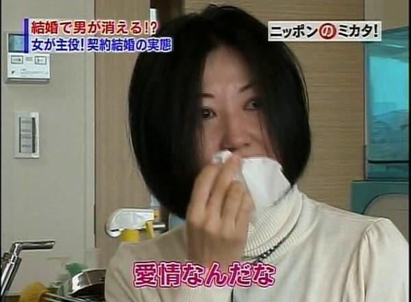 seiyakusho_kekkon (3)