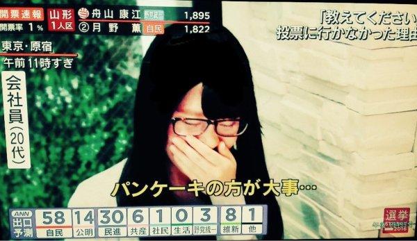 senkyo_happen (3)
