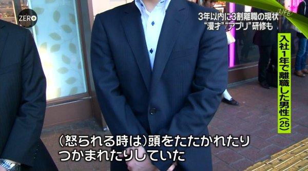 shikararekata_kenshu7