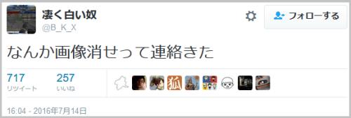 sukiya_black (2)