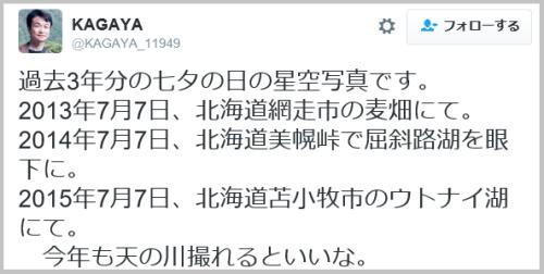 tanabata_milkyway (10)