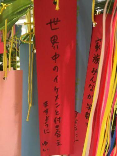 tanabata_tanzaku (3)