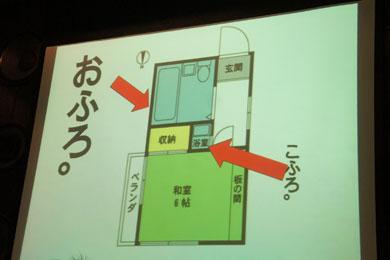 toilet_kitchen6