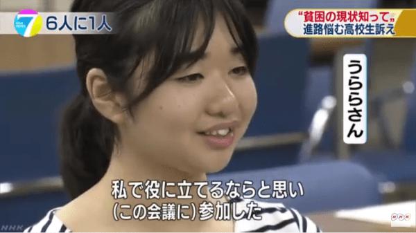 NHK_hinkon15