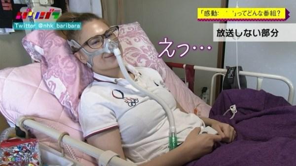 NHKparibara (4)