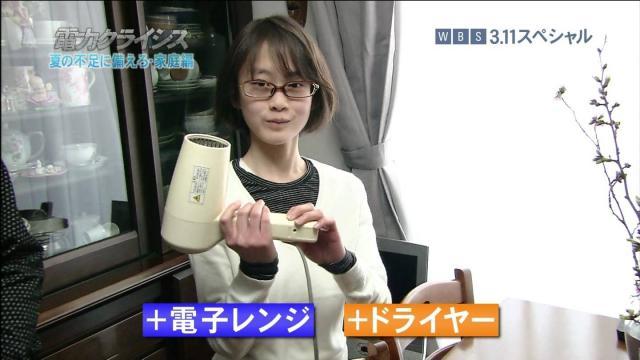 chonan_kazuya (4)