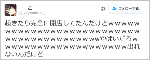 close_shop (1)