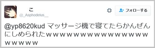 close_shop (2)