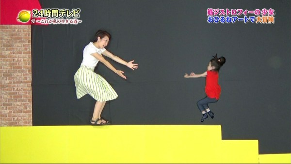 fujisan24TV (2)