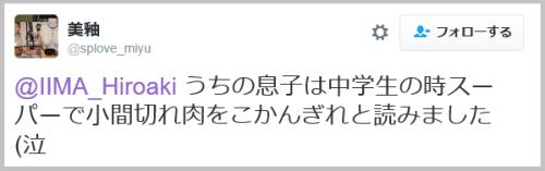 godoku_kessaku (15)