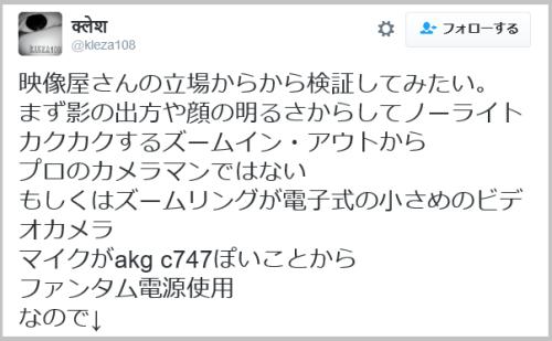 heika_okimochi (11)