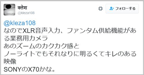 heika_okimochi (12)