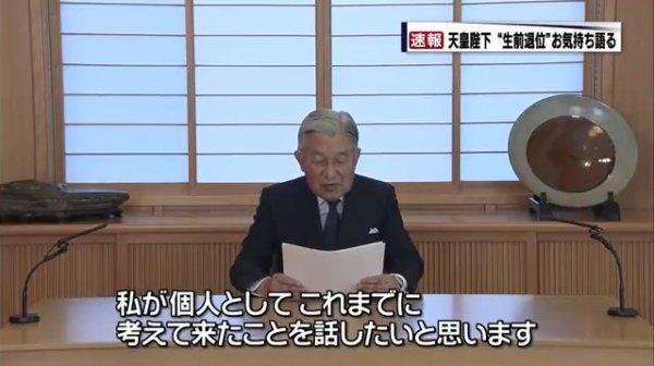 heika_okimochi (13)