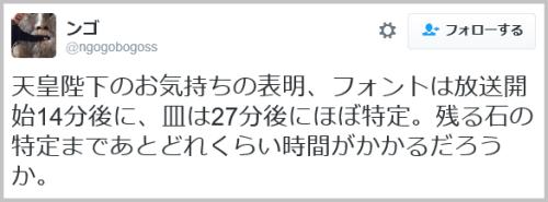 heika_okimochi (8)