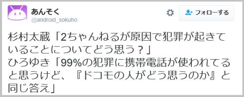 hiroyuki_hashimoto (14)