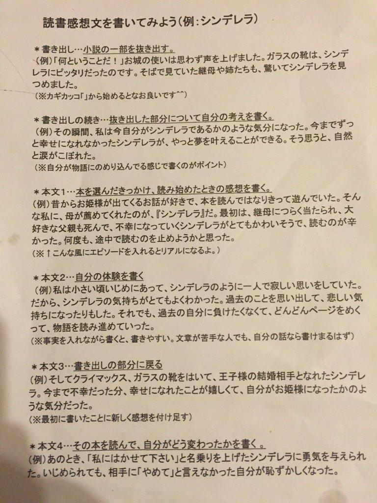 kansoubun_template
