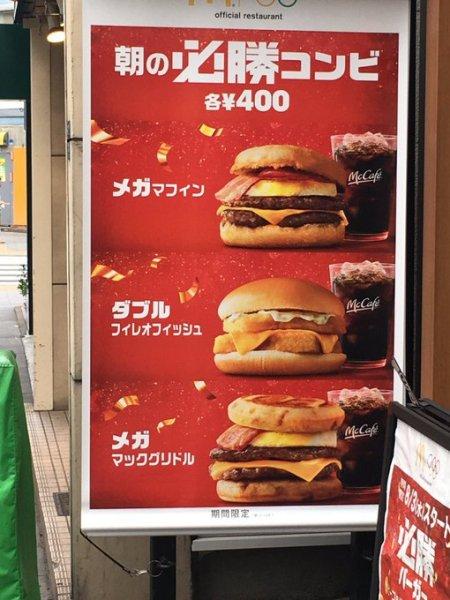 mac_junk (2)