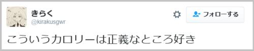 mac_junk (9)