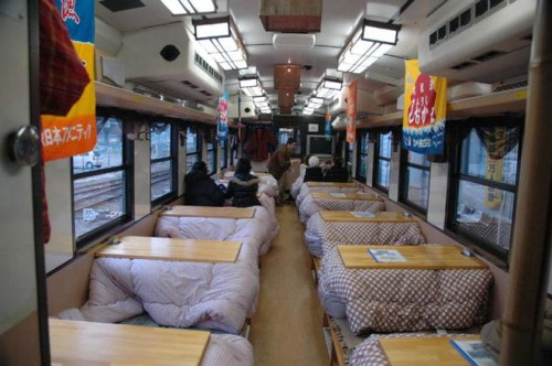 nazo_train (14)