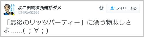 oreo_rits (10)