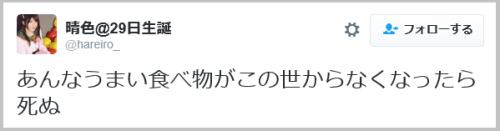 oreo_rits (5)