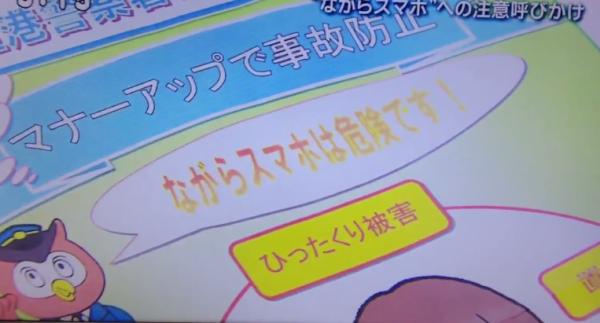 pokemongo_yarase (6)