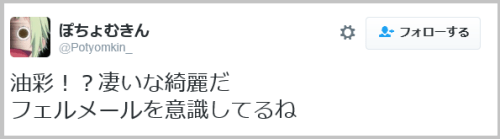 shazitsu_real (9)