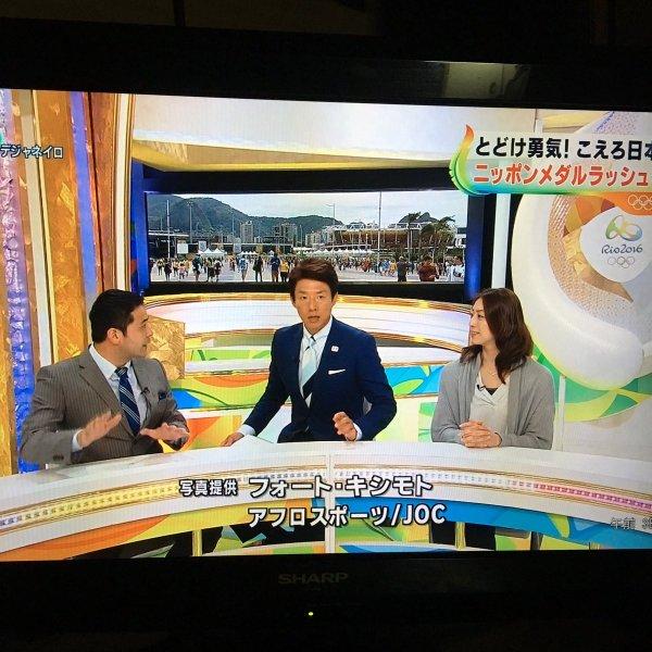 shuzou_nishikori (2)