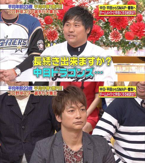 smap_funaka (3)