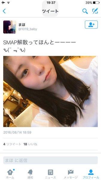 smap_jidori (1)