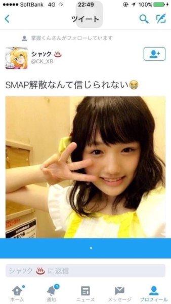 smap_jidori (3)
