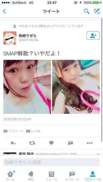 smap_jidori (6)