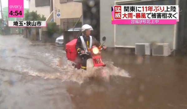 taifuu9_matome (8)