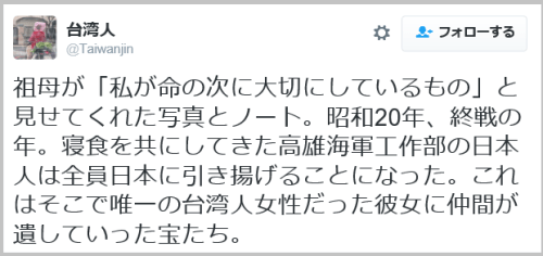 taiwan_yokoyomi (11)
