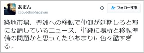 tukiji_toyosu (21)