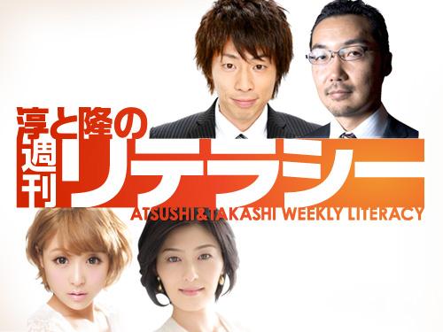 uesugitakashi_fired (2)