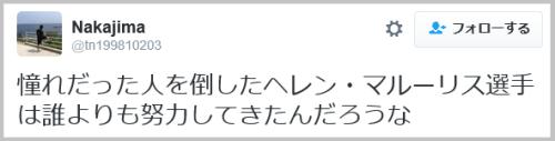 yoshida_helen (8)