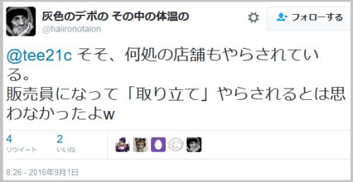 PCdepo_depojimakun (2)