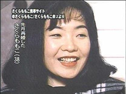 chibimaruko_china-8