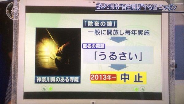 claim_hikaku (2)