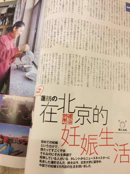 renhou_taiwan (4)