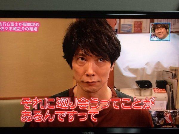 sasakikuranosuke_budou-5