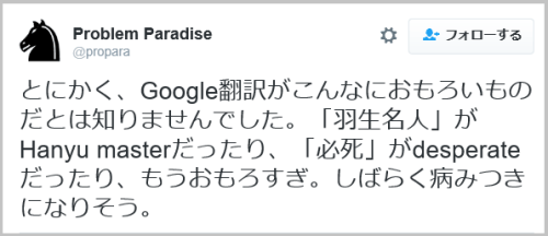 shogi_english-12