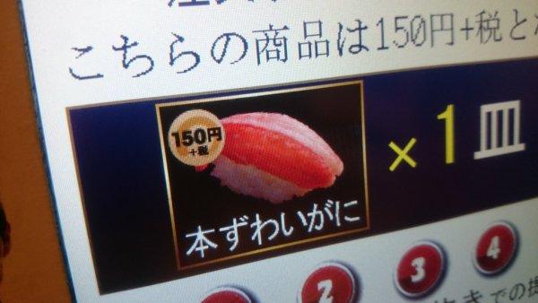 sukiya_sumibi-6