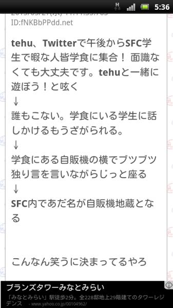 tehu_dentsu-1