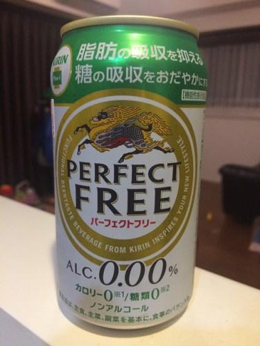 freedrink-7