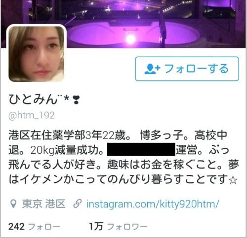 htm192_hitomi-7