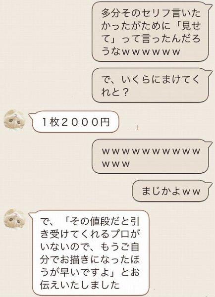 illust_time-4