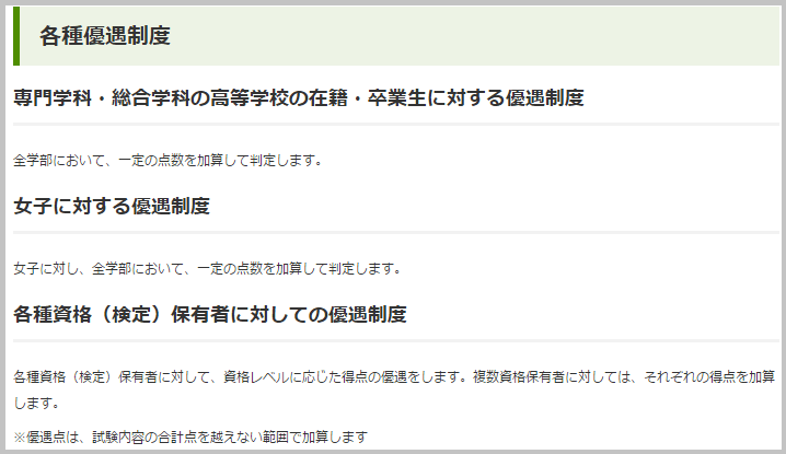 oosakadenki_joshi-1