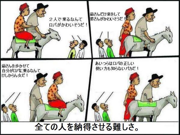 shiikirika_dentsu-1